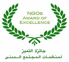 NGOs Award